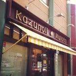 Kazunoli Mulata