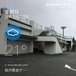 金ヶ崎町森山運動公園陸上競技場