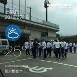 金ヶ崎町立森山総合運動公園