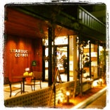 Starbucks Coffee 加古川別府店