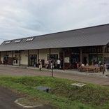 まちの駅 南会津ふるさと物産館