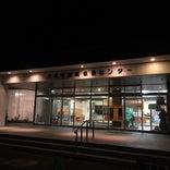 海峡保養センター おおま温泉