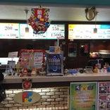 フラココ 昭和店