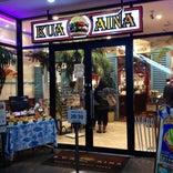 KUA `AINA クアアイナ 三井アウトレットパーク滋賀竜王店