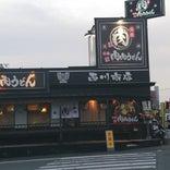 熟成味噌・醤油らーめん 西川商店 嘉島店