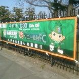 八戸市東運動公園陸上競技場