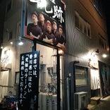 麺屋 軌跡 高松本店