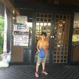 おふろの王様 東久留米店