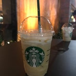 Starbucks Coffee 豊田上原店