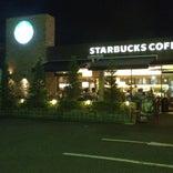 Starbucks Coffee 高知あぞの店