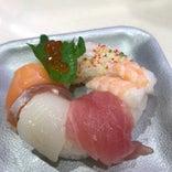 魚べい 平松本町店