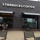 Starbucks Coffee 山形馬見ヶ崎店