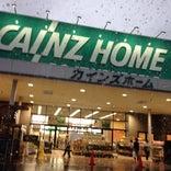 CAINZ HOME 津山店