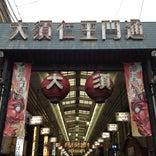 仁王門通商店街