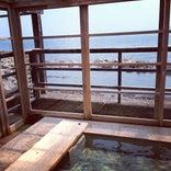 塩湯天然海水風呂