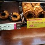 ミスタードーナツ 函館五稜郭ショップ