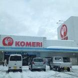 コメリ 勝山店