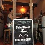 Café Street Chatan Coffee