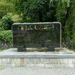 三春町歴史民俗資料館