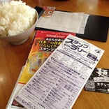 麺山 駒込本店