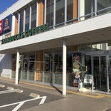 Starbucks Coffee TSUTAYA東松本店