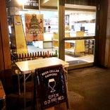 Beer Cellar Sapporo