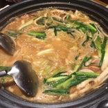 魚民 湯田温泉店