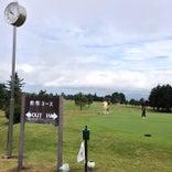 別府ゴルフ倶楽部