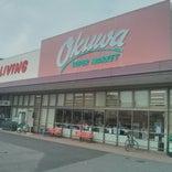 オークワ 日置店