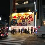 博品館 TOY PARK 銀座本店