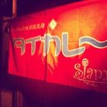 シャム Siam