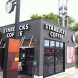 Starbucks Coffee 多賀SA(上り線)店
