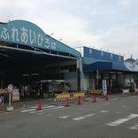 堺中央卸売市場