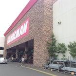 ハンズマン 大野城店