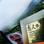杉津PA (上り/米原方面)