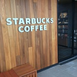 Starbucks Coffee 北生駒ならやま大通り店