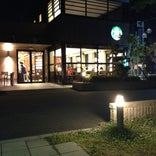 Starbucks Coffee 安城百石店