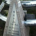 稲佐山山頂