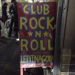 CLUB ROCK'N'ROLL