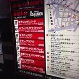 disk union 新宿本館