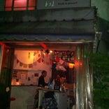 bar bonobo