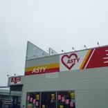 ファミリーファッション アスティ 矢巾店