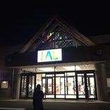 江釣子ショッピングセンター パル