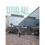 大阪狭山市文化会館 SAYAKAホール