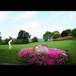 オークモントゴルフクラブ