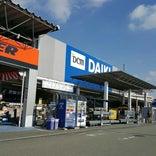 DCMダイキ 明石店