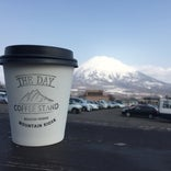 MOUNTAIN KIOSK COFFEE