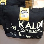 KALDI COFFEE FARM 奈良登美ヶ丘店