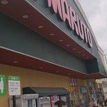 マルト森山店