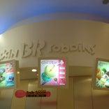 サーティワン アイスクリーム 三宮フラワーロード店